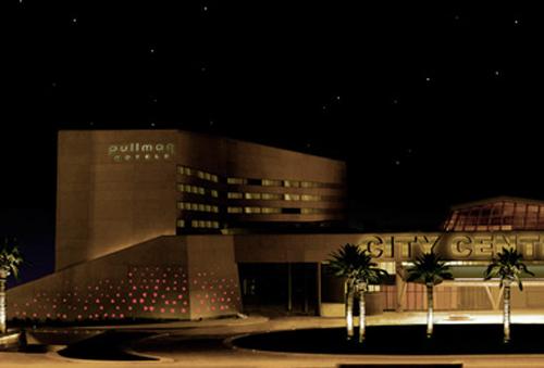 hotel nuevo city rosario: