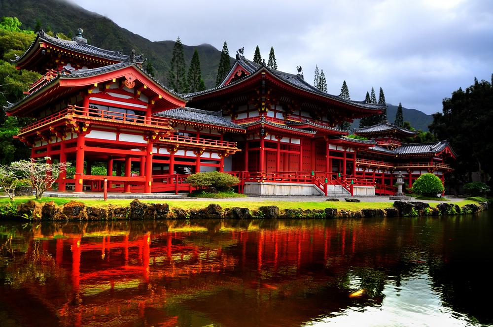 Amena viajes y turismo online turquia jap n y china grupal - Confiture de nefles du japon ...